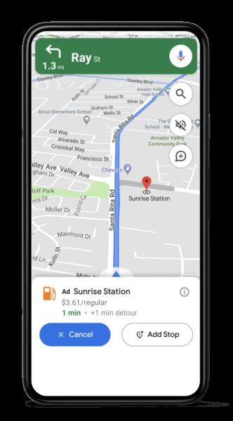 google-Navigation-ad-332x600
